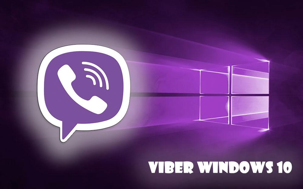 Viber для системы Windows 10