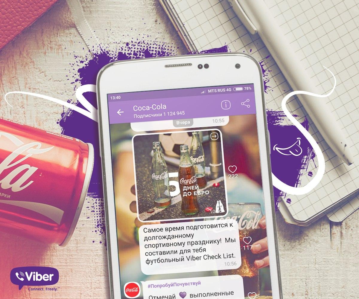 Скачать Viber на Nokia