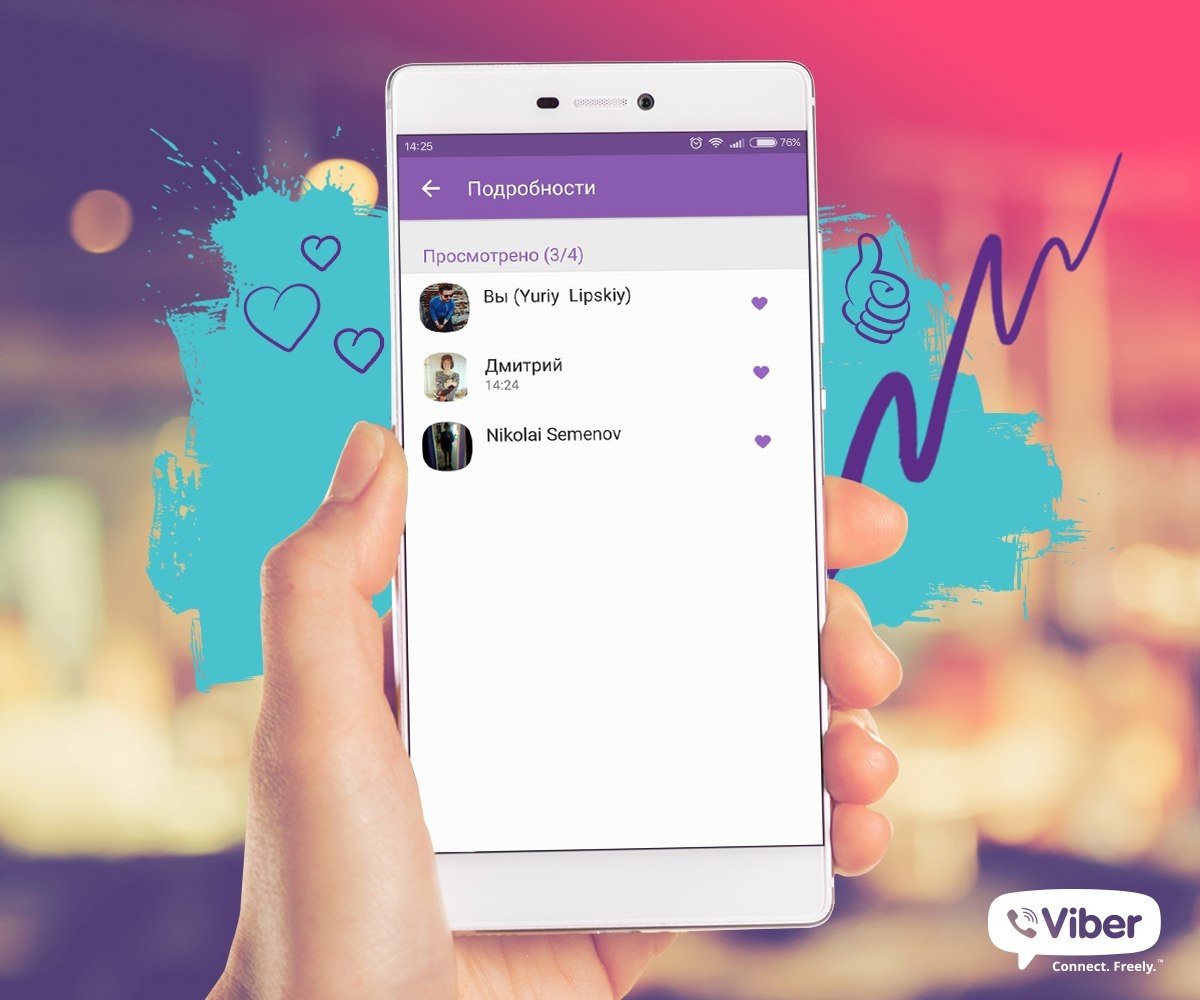 viber-out