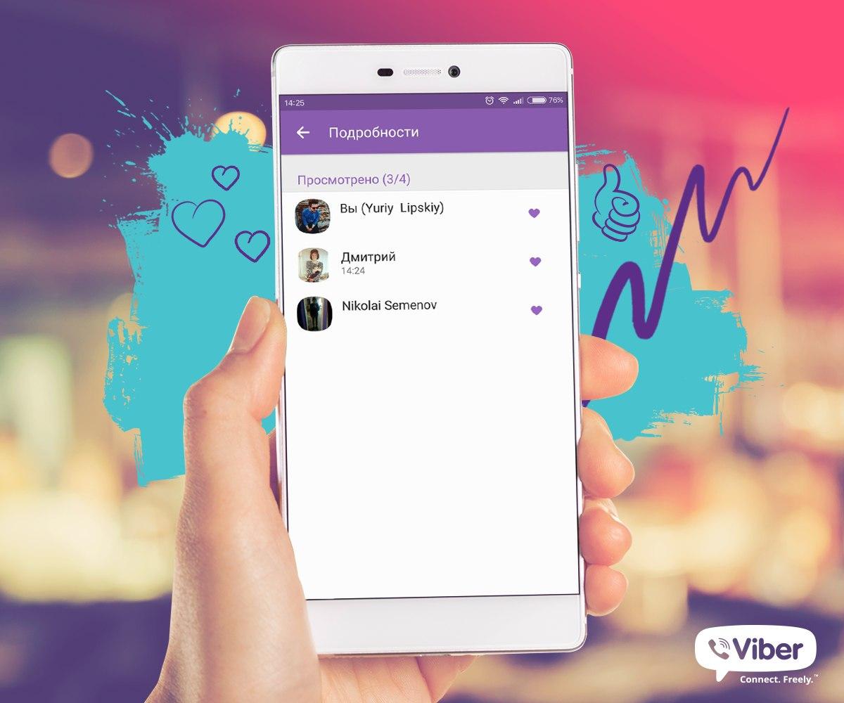 Как поменять язык интерфейса в Viber на русский?