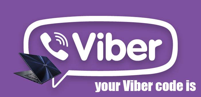 your-viber-code-is-пришло-сообщение