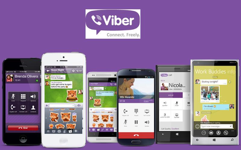 Группы в Viber
