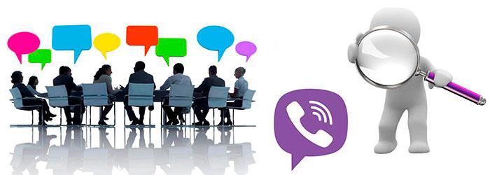 Поиск группы в Viber