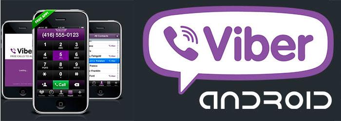 Как узнать свой номер в Viber