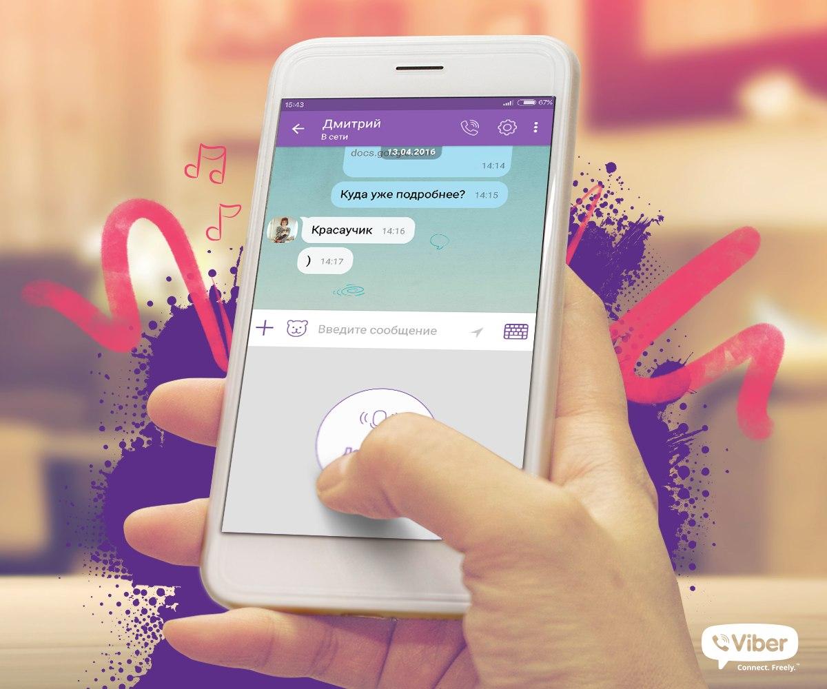 Как легко подключить Viber на телефон