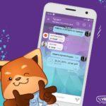 Как отправить фото в Viber собеседнику