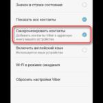 Перевести Вайбер на русский язык