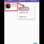 Удалить сообщения в Viber