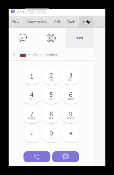 Звонки по Вайберу с компьютера