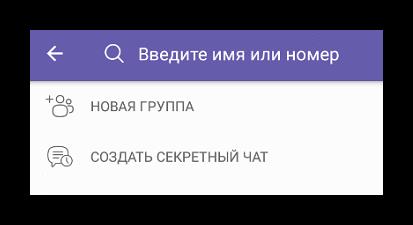 Популярные паблики в Viber