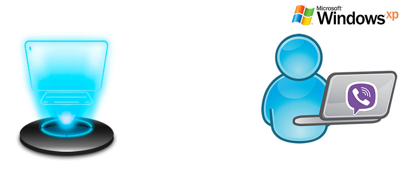 Viber для Windows XP скачать бесплатную версию