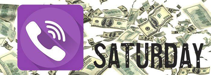 Viber-станет-платным-в-субботу
