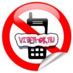 Как установить Viber на компьютер без телефона