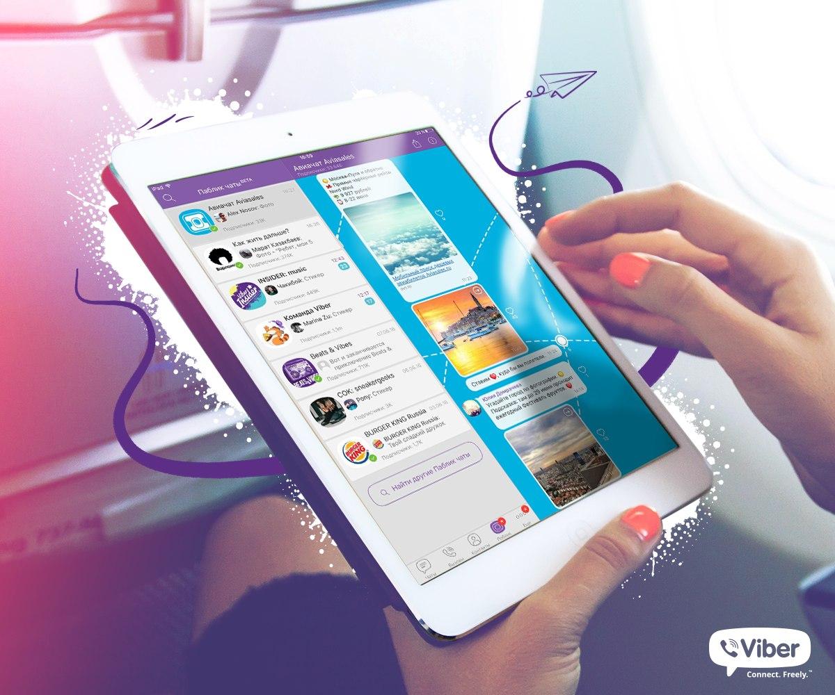 Как прочитать переписку в Viber