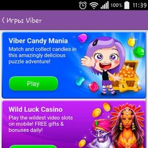 Игры для Viber – скачать новые игры
